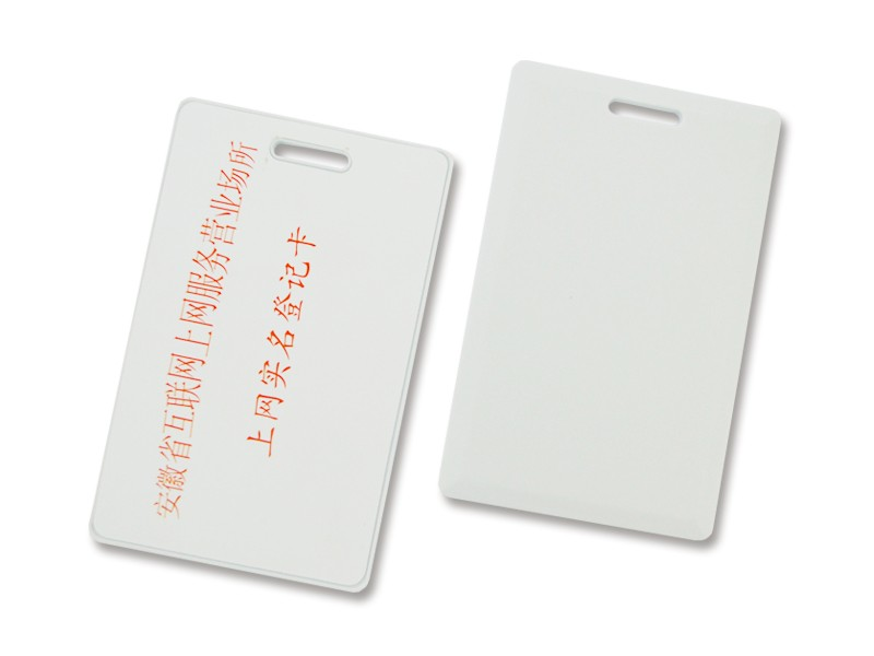 Clamshell Card