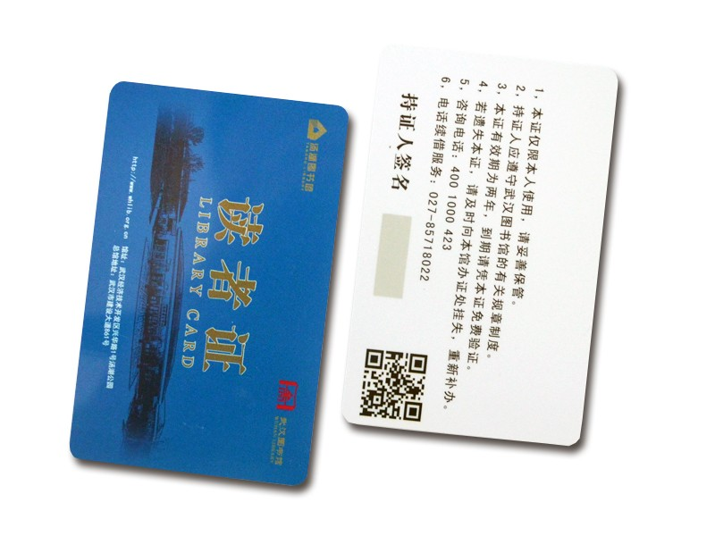M1 contact-less IC card